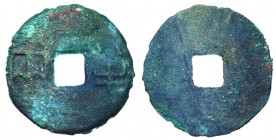 Qin to Han Dynasty, 220 - 180 BC, AE Eight Zhu