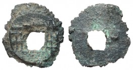 Western Han Dynasty, Private Mint Issue, 200 - 180 BC