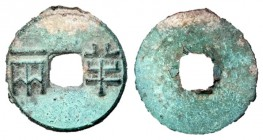 Western Han Dynasty, 136 - 119 BC, AE Four Zhu, Uncirculated