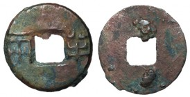 Western Han Dynasty, Private Mint Issue, 136 - 118 BC