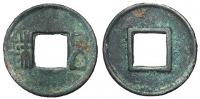 Eastern Han Dynasty, Emperors Guang Wu & Ming Di, 25 - 57 AD