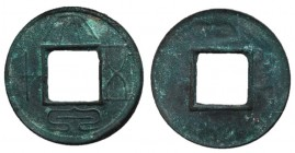 Xin Dynasty, Emperor Wang Mang, 7 - 23 AD, AE Fifty Zhu, Mortuary Issue