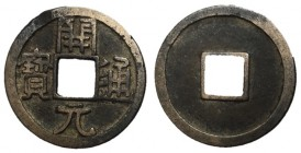 Tang Dynasty, Anonymous Early Type, 621 - 718 AD