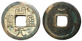 Tang Dynasty, Anonymous Early Type, 621 - 718 AD, Crescent Above