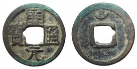 Tang Dynasty, Anonymous Middle Type, 718 - 732 AD, Dot Within Crescent