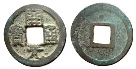 Tang Dynasty, Anonymous Middle Type, 718 - 732 AD, Dot Reverse