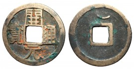 Tang Dynasty, Anonymous Middle Type, 718 - 732 AD, Reverse Crescent