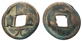Tang Dynasty, Anonymous Late Type, 732 - 907, Crescent Above, Malformed Example