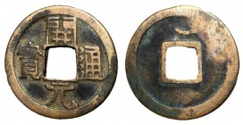 Tang Dynasty, Anonymous Late Type, 732 - 907 AD, Crescent Above
