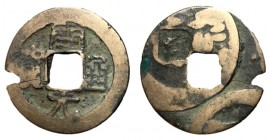 Tang Dynasty, Anonymous Late Type, 845 - 846 AD, Gui Reverse, Mis-cast