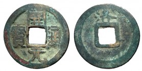 Tang Dynasty, Anonymous Late Type, 845 - 846 AD, Luo Mint