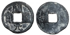 "Southern Han Kingdom, 900 - 971 AD, Lead Kai Yuan, ""Tan"" on Reverse, Scarce"