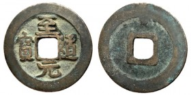 H16.35.  Northern Song Dynasty, Emperor Tai Zong, 976 - 997 AD