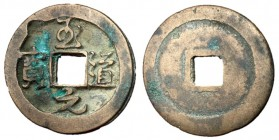 H16.41.  Northern Song Dynasty, Emperor Tai Zong, 976 - 997 AD