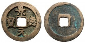 H16.49.  Northern Song Dynasty, Emperor Zhen Zong, 998 - 1022 AD