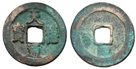 H16.68.  Northern Song Dynasty, Emperor Zhen Zong, 998 - 1022 AD