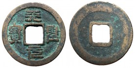 H16.73.  Northern Song Dynasty, Emperor Ren Zong, 1022 - 1063 AD