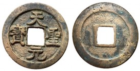 H16.76.  Northern Song Dynasty, Emperor Ren Zong, 1022 - 1063 AD