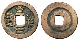 H16.130.  Northern Song Dynasty, Emperor Ren Zong, 1022 - 1063 AD