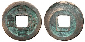 H16.131.  Northern Song Dynasty, Emperor Ren Zong, 1022 - 1063 AD