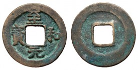 H16.133.  Northern Song Dynasty, Emperor Ren Zong, 1022 - 1063 AD