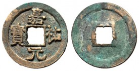 H16.149.  Northern Song Dynasty, Emperor Ren Zong, 1022 - 1063 AD