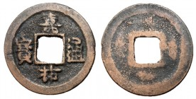 H16.154.  Northern Song Dynasty, Emperor Ren Zong, 1022 - 1063 AD