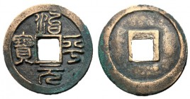 H16.156.  Northern Song Dynasty, Emperor Ying Zong, 1064 - 1067 AD