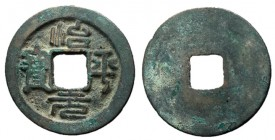 H16.158.  Northern Song Dynasty, Emperor Ying Zong, 1064 - 1067 AD