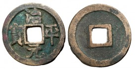 H16.160.  Northern Song Dynasty, Emperor Ying Zong, 1064 - 1067 AD