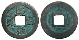 H16.166.  Northern Song Dynasty, Emperor Ying Zong, 1064 - 1067 AD