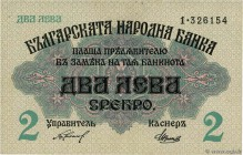 Country : BULGARIA  Face Value : 2 Leva Srebro  Date : (1916)  Catalogue reference : P.15a  Alphabet - signatures - series : N°1.326154  Grade : AU-...