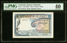 Cambodia Banque Nationale du Cambodge 1 Riel ND (1955) Pick 1 PMG Extremely Fine 40.   HID09801242017