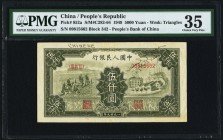 China People's Republic 5000 Yuan 1949 Pick 852a PMG Choice Very Fine 35 Annotations.   HID09801242017