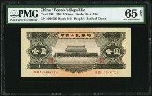 China People's Republic 1 Yuan 1956 Pick 871 PMG Gem Uncirculated 65 EPQ.   HID09801242017