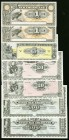 Seven Notes from the Banco Sur Americano in Ecuador. About Uncirculated or Better.   HID09801242017