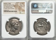 AEOLIS. Cyme. Ca. 165/55-145/0 BC. AR tetradrachm (34mm, 15.66 gm, 12h). NGC Choice AU 5/5 - 2/5. Seuthes, magistrate. Head of the Amazon Cyme right, ...