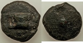 Anonymous. Ca. 280 BC. AE aes grave uncia (25mm, 27.06 gm). Fine. Rome mint. Knucklebone; • (mark of value) / • (mark of value). T & V 6. Crawford 14/...