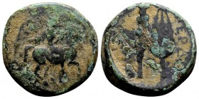 Kingdom of Elimoitis, Derdas II. Ca 380 BC. Æ chalkous, 6.24 g. Horseman trotting right / [.]EPΔ[..] spearhead and club left. BCD Thessaly II 998.2. R...
