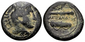 Kingdom of Macedon, Alexander III. Uncertain mint in Macedon, 336-323 BC. Æ19, 6.78 g.  Head of young Herakles right, wearing lion skin / ΑΛEΞΑΝΔΡΟΥ b...
