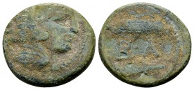 Kingdom of Macedon, Alexander III. Uncertain mint in Macedon, 325-310 BC. Æ18, 5.51 g.  Head of young Herakles right, wearing lion skin / B Α bow, qui...