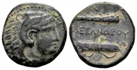 Kingdom of Macedon, Alexander III. Uncertain mint in Macedon, 336-323 BC. Æ18, 6.42 g.  Head of young Herakles right, wearing lion skin / ΑΛEΞΑΝΔΡΟΥ b...