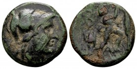 Kingdom of Macedon, Antigonos II Gonatas. Pella or Amphipolis, 271-239 BC. Æ17, 4.66 g. Helmeted head of Athena right / B A Pan standing right, erecti...