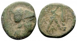 Kingdom of Macedon, Antigonos II Gonatas. Pella or Amphipolis, 271-239 BC. Æ15, 3.92 g.  Helmeted head of Athena right / B A Pan standing right, erect...