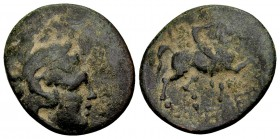 Kingdom of Macedon, Antigonos II Gonatas. Unknown Macedonian mint, 277-239 BC. AE16, 3.02 gr. Head of young Herakles wearing lion-skin headdress right...