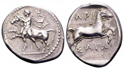 Thessaly, Larissa. Mid-late 5th century BC. AR drachm, 5.93 g. Thessalos, wearing petasos and chlamys, restraining bull left by band held around its h...