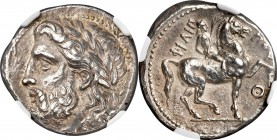 MACEDONIAN KINGDOM. Philip II (359-336 BC). AR tetradrachm (24mm, 14.36 gm, 4h). NGC Choice XF 4/5 - 4/5, Fine Style. Early posthumous issue of Pella,...