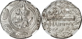 MACEDONIAN KINGDOM. Philip V (221-179 BC). AR tetradrachm (29mm, 16.97 gm, 12h). NGC MS 5/5 - 3/5, scratches. Head of Perseus left, wearing winged Phr...