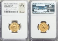 THRACIAN DYNASTS. Coson (ca. after 54 BC). AV stater (21mm, 8.31 gm, 12h). NGC MS 4/5 - 3/5. Ca. 44-42 BC. Roman consul (L. Junius Brutus) walking lef...