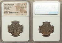 CRETE. Cnossus. 2nd century BC. AE (25mm, 10.47 gm, 11h). NGC Choice VF 4/5 - 2/5. Laureate head of Zeus left / Labyrinth. SNG Copenhagen 383. A popul...